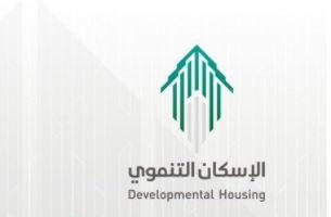توقيع عقد شراكة مع مبادرة #الإسكان_التنموي لدعم مستفيدين الجمعية من الأسر الضمانية